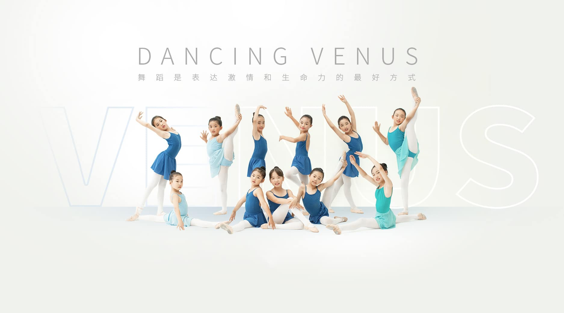 Venus Art Melbourne Dance School Heading Image